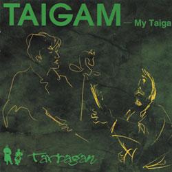 タルバガンCD「マイ・タイガ -タイガム-」